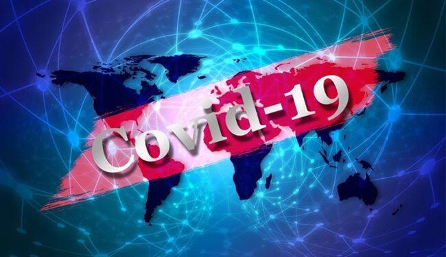 COVID-19 TECHNOLOGIES
